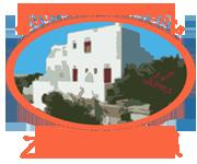 Zanneta Studios in Naxos